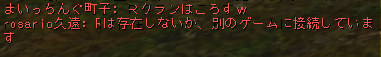 Shot00194