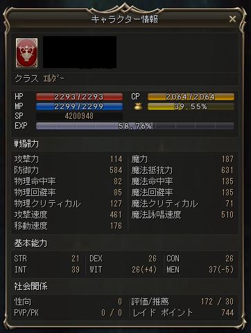 Shot00742