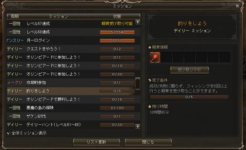Shot00092