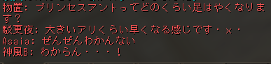 Shot00772