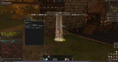 Shot00310