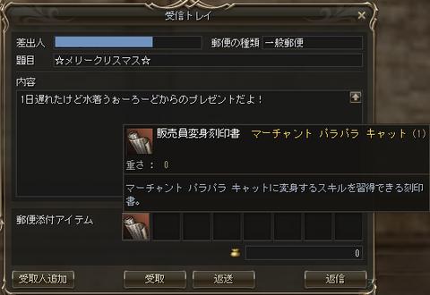 Shot00052