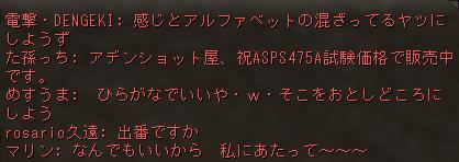 Shot00192