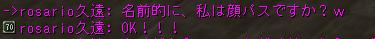 Shot00206