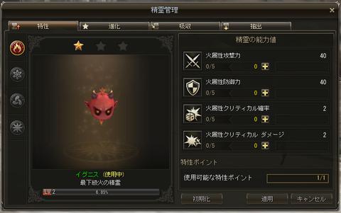 Shot00265