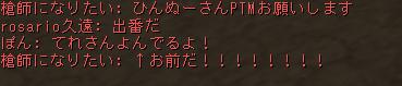 Shot00521