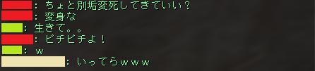 Shot00337