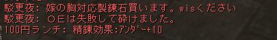 Shot00371