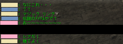 Shot00142_1