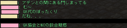 Shot00165
