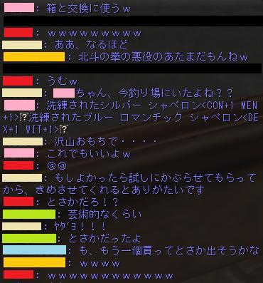Shot00651