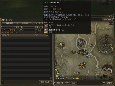 Shot00381