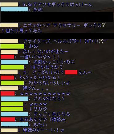 Shot00648