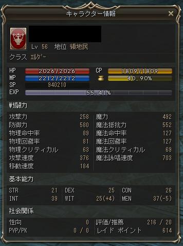 Shot00050