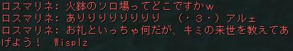 Shot00323