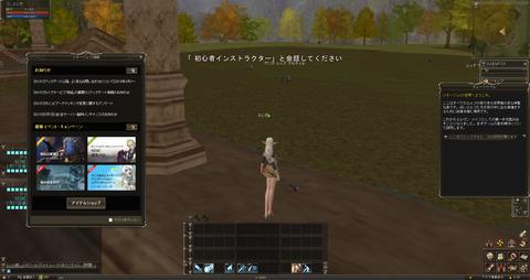 Shot00229