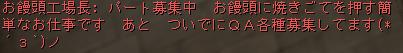 Shot00328_1