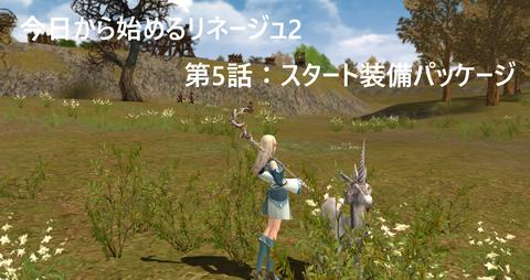 Shot00294