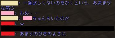 Shot00649