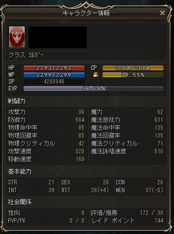 Shot00743