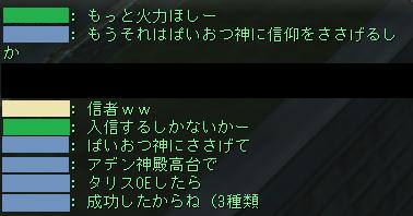 Shot00352