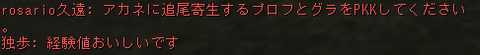 Shot00006