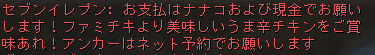 Shot00254