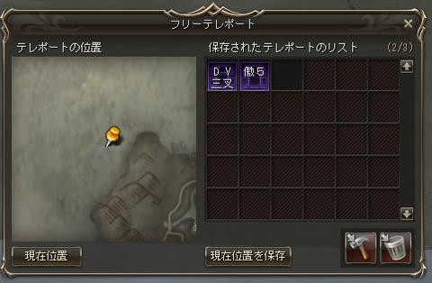 Shot00123