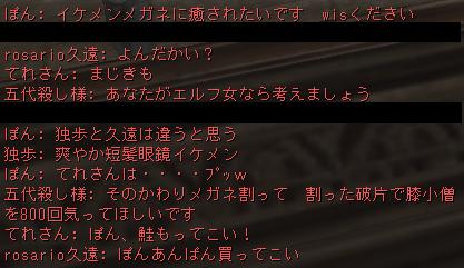 Shot00127