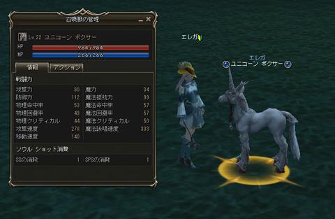 Shot00342