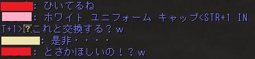 Shot00650