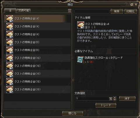 Shot00114