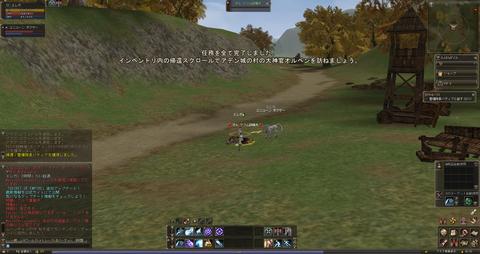 Shot00395