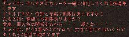 Shot00275