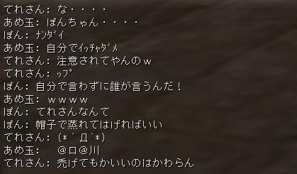 Shot00102