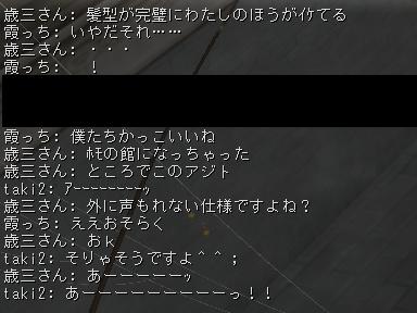Shot00467