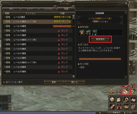 Shot00277