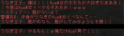 Shot00301