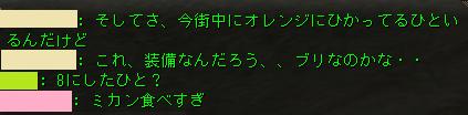 Shot00478