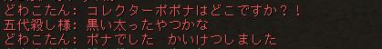 Shot00143