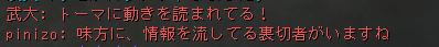 Shot00274