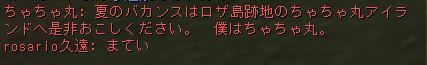 Shot00599