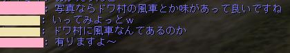 Shot00875