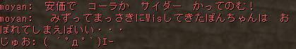 Shot00279