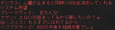 Shot00325