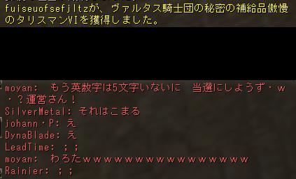 Shot00184