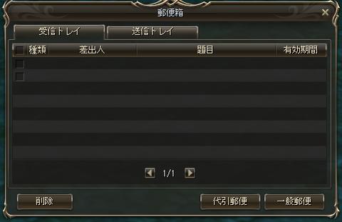 Shot00246