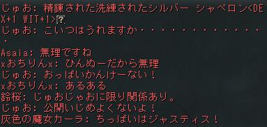 Shot00221