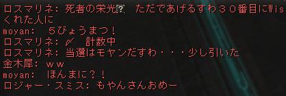 Shot00071