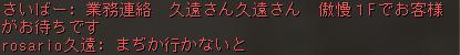 Shot00205